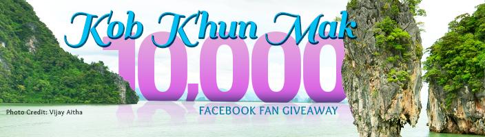 10k-fan-giveaway-704x211
