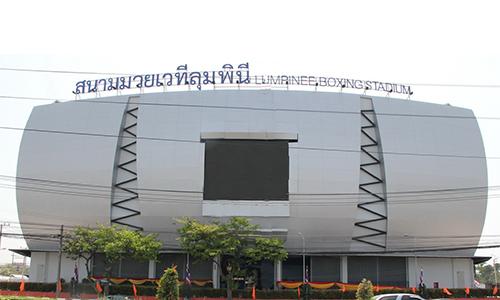 Lumpinee Boxing Stadium Thailand